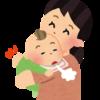 【寝かしつけ】#2 ちょこちょこ飲みで直ぐ寝る子のミルクの飲ませ方!新生児から使えるミルク量の増やし方をご紹介!
