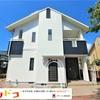 既存住宅瑕疵保険付保の中古住宅を提供