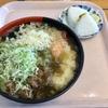 🚩外食日記(770)    宮崎ランチ   「きっちょううどん」⑦より、【肉スペシャルうどん】【おにぎり(2個)】‼️