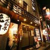 【オススメ5店】仙台(国分町・一番町周辺)(宮城)にある焼肉が人気のお店