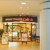 イタリアン・トマト CafeJr. 光が丘IMA店