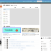 台湾旅行(準備) bitFlyer経由でExpediaホテルを1泊720円で予約 → 3%分のビットコインをもらう