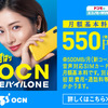 Redmi Note9sが1,800円で買える!?🔥