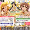 ミリシタイベント(Angelic Parade♪)進捗状況 その1