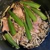 【ダイエット】シャイニー薊さんの沼を作る