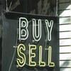 マーケティングとは何か?|小資本の個人商売でも簡単に出来るマーケティング方法