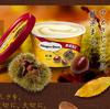 【ハーゲンダッツ】期間限定の和栗で秋を感じる【ミニカップ】