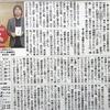 年末年始に読んだ『 宝島 』が直木賞を受賞