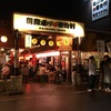 沖縄旅行2017①「国際通り屋台村で沖縄料理をいただきます」