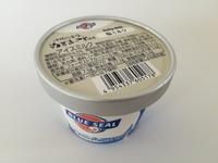 ブルーシール「塩ミルク」と「サンフランシスコミントチョコ」のレビュー。セブンイレブンの沖縄フェアで手に入れた!