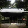 *舞岡虹の家ヨガブログ