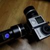 【レビュー】GoPro HERO4 BlackとFEIYU G4を使ってヌルヌル動画を撮るぞ!