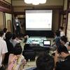 jigインターン2019 6日目  ハッカソン開催!
