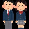 <2019年>都立小石川中等教育学校|学校情報・特徴・入試データ・適性検査内容・内申点・大学合格実績|