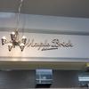 【Maple Brick(メープルブリック)】愛媛おすすめのカフェ 松山市 重信