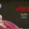 【Switchゲーム紹介13】「GOKEN」プレイ感想&評価。昔懐かしいアクションRPG。