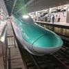 新幹線でお出かけおすすめキップ 東北・北陸・上越新幹線編