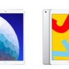 新型iPad 10.2インチ登場 9.7インチiPadとiPad Air 3との比較をしてみる
