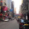 香港で両替をお得にする方法
