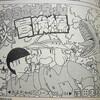 さよちゃんシリーズ/窪田まり子