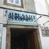 カミーノ日記(Fisterra→Santiago de Compostela→Porto)