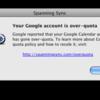 Spanning Sync が Google Calendar quota over というエラーを出し始めた