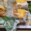 今日(11/15)までマクドナルドで最大30%還元のチャンス!
