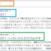【はてなブログ】ブログ名(サイト名)を変更したら何をする?初心者なりにGoogle画面3つと戦ってみた