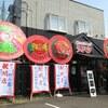横浜家系ラーメンの新店「のぶ家」がオープン!!