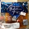 フジパン クイニーアマン 食べてみた。