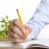 私立大学のセンター利用入試にまつわるQ&A【その2】
