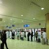 サウジアラビアの入国審査がユルユルだった件