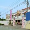 HOTEL 「パッション」  :  宮崎県・宮崎市