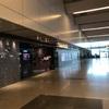 デリーアライバル、空港アクセス抜群の文句なし5つ星ホテル(デリーでの道④)