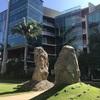 ハワイ大学:臨床疫学セミナー