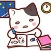 ブログ開設6カ月とグーグルアドセンス合格