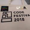 CODE THANKS FESTIVAL 2018 参加記