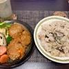 ウーバー実家飯!おかんのハンバーグ、牡蠣ご飯、マダムルージュ、ぶり大根、真穴みかん