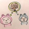 【独女脳トレ】第六感覚の鍛え方~相手の脳と周波数を合わせると覗ける?!「調和」