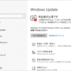Windows10 Insider Preview Build 21354リリース