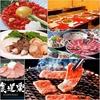 【オススメ5店】松江(島根)にある焼肉が人気のお店