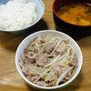今日の食べ物 朝食に豚肉ともやしの炒め物