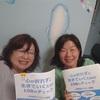 9月9日ブロック解除祭りin札幌~心から笑ってみませんか?