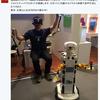 よいと思うのだが、デザインが・・ 『遠隔操作ロボット「caiba」を操縦体験してきました』トラ技ジュニア @toragiJr 。デザイン性はヒューマノイド型ロボットの本質である。