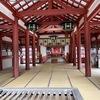 愛知県津島市は「今日はぁ~雨ぇえ~だぁったぁ~~♪」