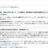 ビッグコミック2020年3月増刊号掲載(諸星大二郎劇場18 Morohoshi Daijiro Theater Vol.18)『アームレス』読了