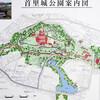 首里城公園を歩く