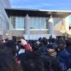 2020年度 首都圏中学入試①(御三家受験)