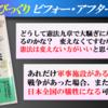 ケント・ギルバートの心理を理解するための本『ボクが見た日本国憲法』 - ケントのびっくりビフォーアフター