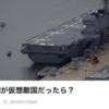 MyPicks: もしも韓国が仮想敵国だったら? (Newsweek日本版)